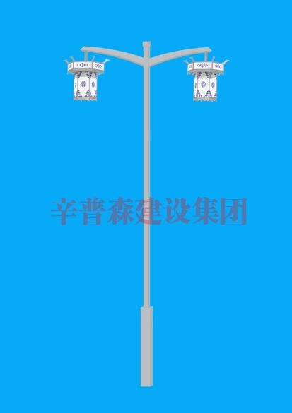 1.8米太阳能LED庭院灯