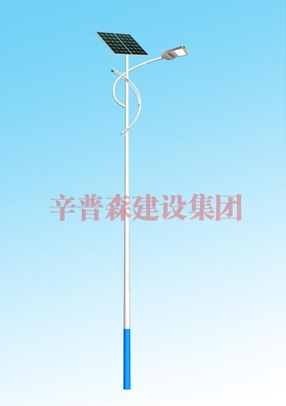 8米单臂太阳能路灯