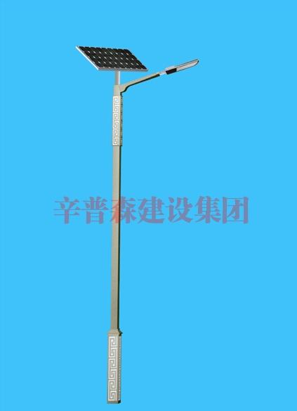 6米单臂太阳能路灯