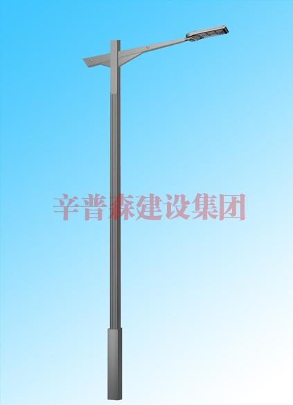 8米单臂路灯价格