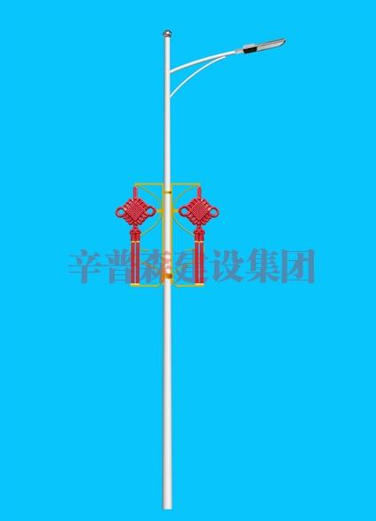 7.5米单臂路灯